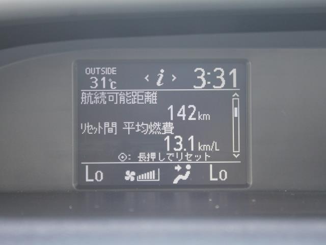 トヨタ ヴォクシー ZS 煌 ワンオーナー 両側電動スライドドア ETC LED