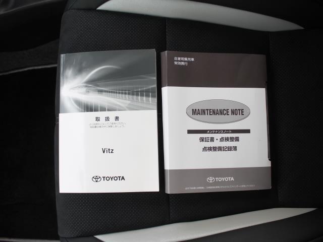 GRスポーツ 当社元試乗車 安全装置搭載 SDナビ LED(19枚目)