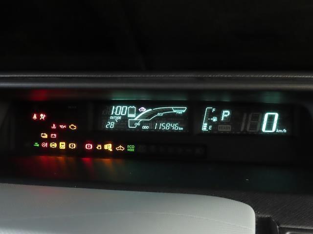 「トヨタ」「アクア」「コンパクトカー」「兵庫県」の中古車5