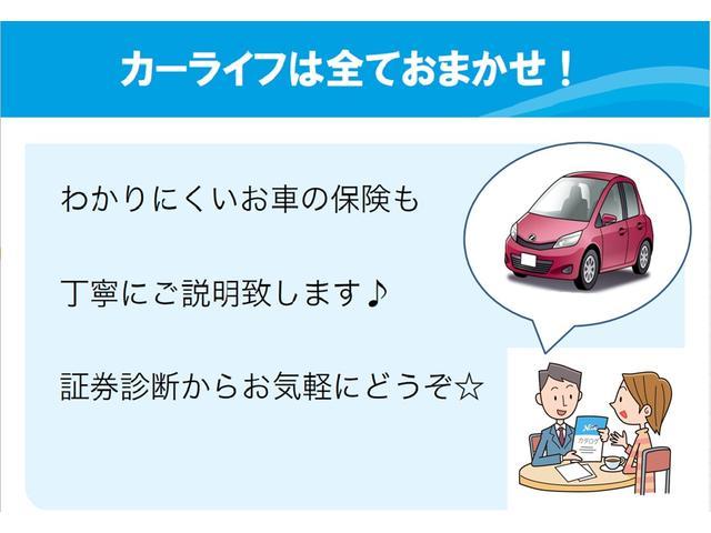 自動車ディーラーならではの安心の自動車保険をご用意しています。お客様のライフスタイルや家族構成にあわせた、さまざまな保険プランを一緒に考え、最適な保険をご案内します。