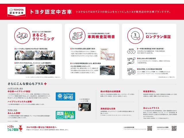 ZSキラメキ2 ワンオーナー車 シートヒーター レーンアシスト(38枚目)