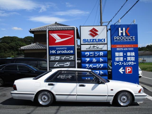 当店では、安心した中古車選びをして頂く為に、20枚以上の写真を掲載しております!