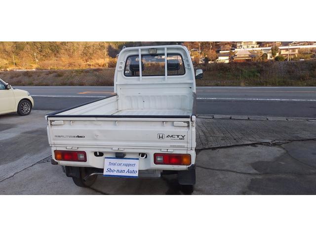 「ホンダ」「アクティトラック」「トラック」「兵庫県」の中古車3