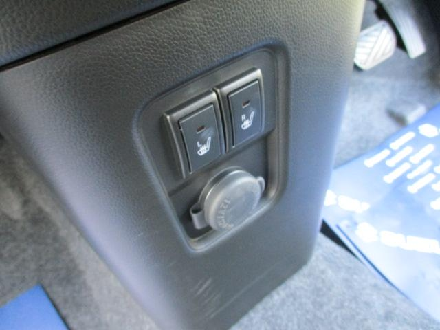 運転席・助手席のシートヒーターが付いているのも特別仕様の特徴です。