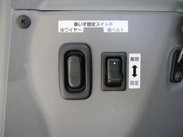 福祉車両 スローパー(16枚目)