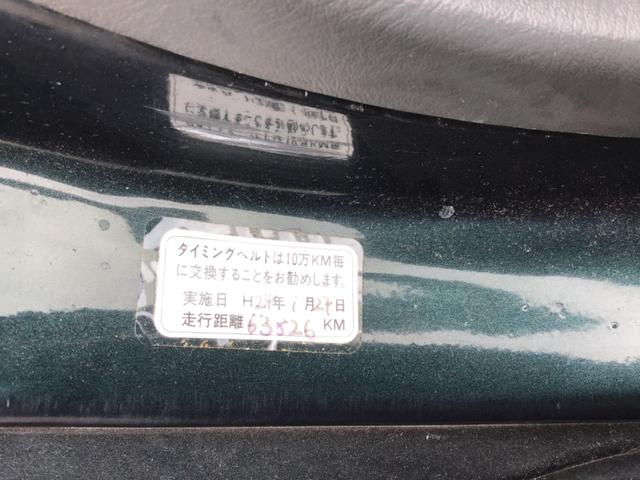 「ホンダ」「ビート」「オープンカー」「兵庫県」の中古車43