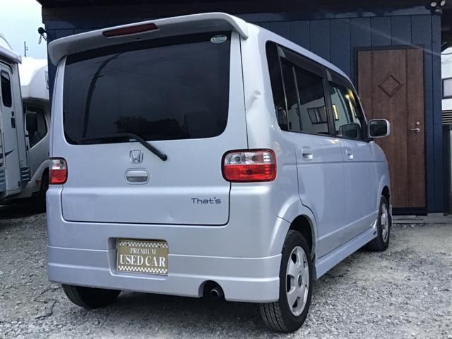 「ホンダ」「ザッツ」「コンパクトカー」「兵庫県」の中古車5