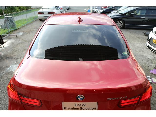 「BMW」「BMW」「セダン」「兵庫県」の中古車34