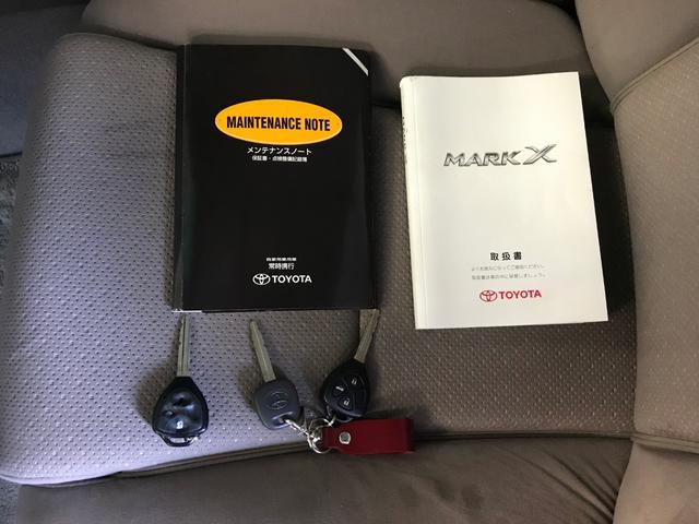 「トヨタ」「マークX」「セダン」「兵庫県」の中古車34