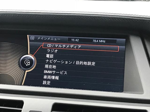 「BMW」「BMW X6 M」「SUV・クロカン」「兵庫県」の中古車49