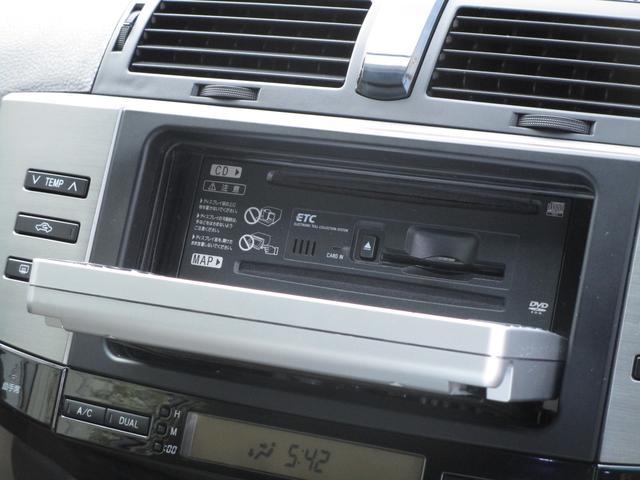 250G ローダウン 社外アルミ パワーシート(16枚目)