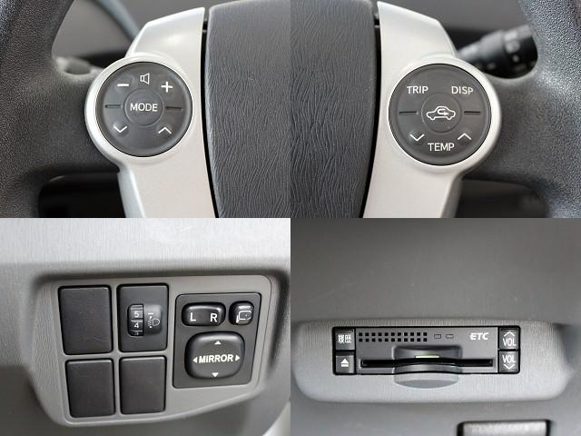 トヨタ プリウス 1.8 S HDDナビ Bカメラ ETC