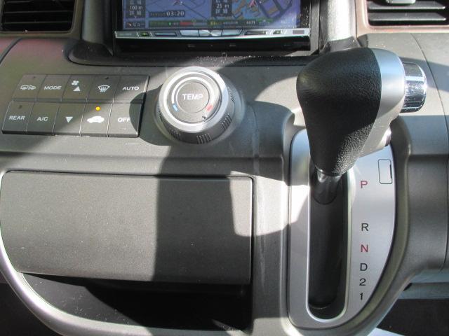 ホンダ ステップワゴン G Lパッケージ HDDナビ Bカメラ フリップダウン