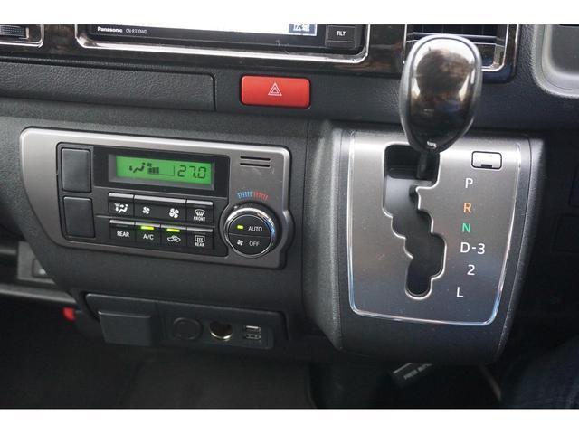 S-GL ダークプライム 4WD ローダウンスタイル(19枚目)