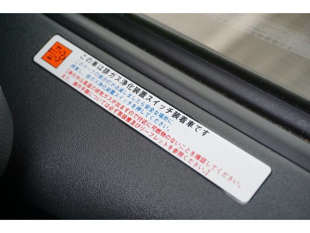 「トヨタ」「レジアスエースバン」「その他」「兵庫県」の中古車24