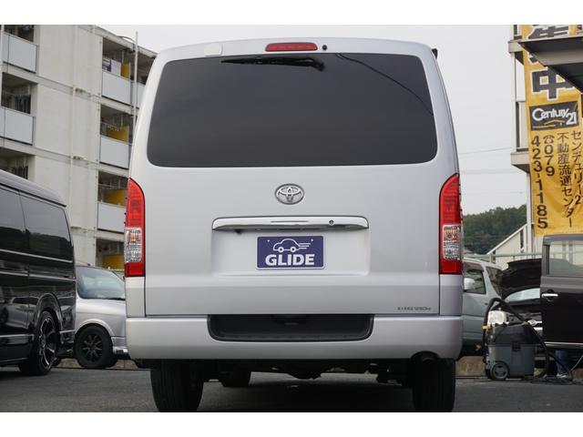 「トヨタ」「レジアスエースバン」「その他」「兵庫県」の中古車46