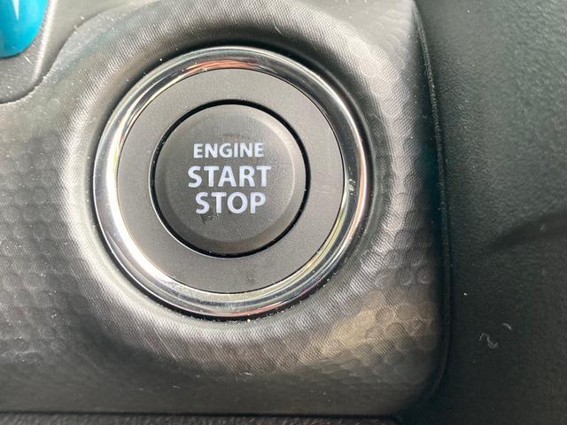 ハイブリッドXターボ 衝突軽減ブレーキ 4WD ターボ 全方位モニター LEDヘッド&FOG Bluetooth シートヒーター(21枚目)