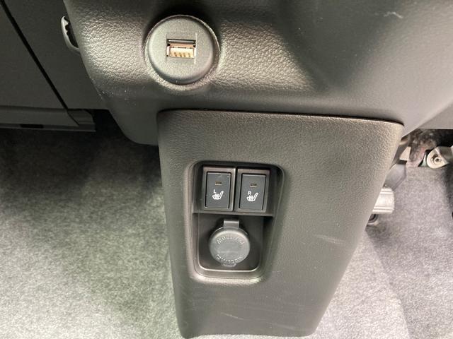 ハイブリッドXターボ 衝突軽減ブレーキ 4WD ターボ 全方位モニター LEDヘッド&FOG Bluetooth シートヒーター(25枚目)