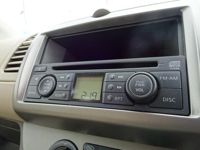 15S Vパッケージ スマートキー 純正CD 実走行(18枚目)