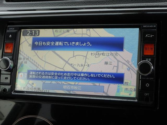 ナビTV アラウンドビューモニター Bカメラ ETC(16枚目)