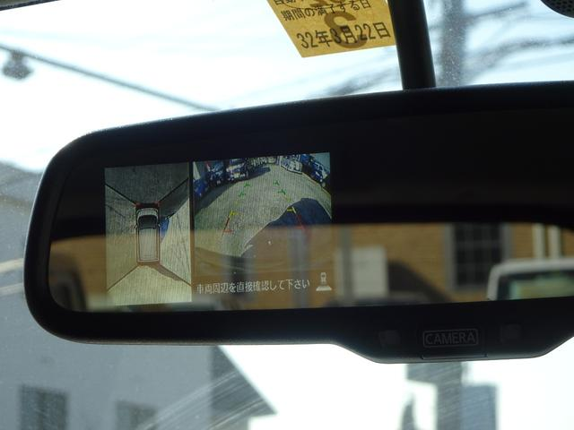 ナビTV アラウンドビューモニター Bカメラ ETC(18枚目)