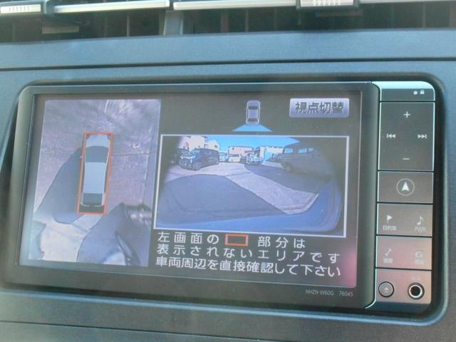 S ナビ TV Bカメラ ETC 全方位カメラ スマートキー(18枚目)