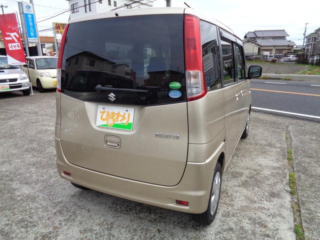 「スズキ」「パレット」「コンパクトカー」「兵庫県」の中古車6