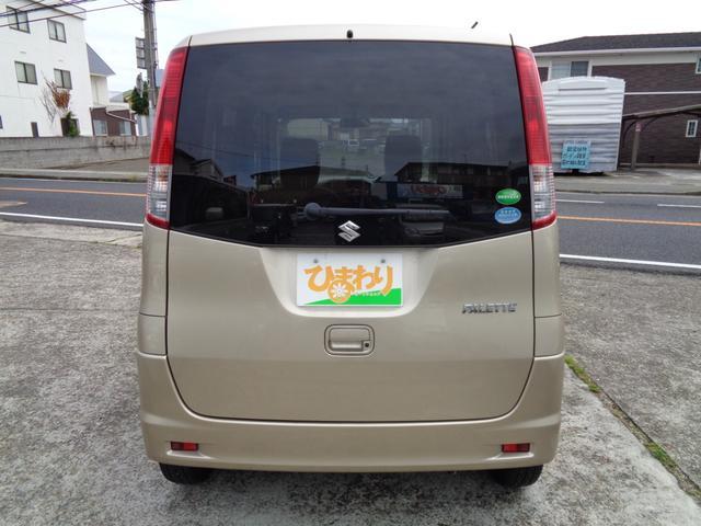 「スズキ」「パレット」「コンパクトカー」「兵庫県」の中古車7