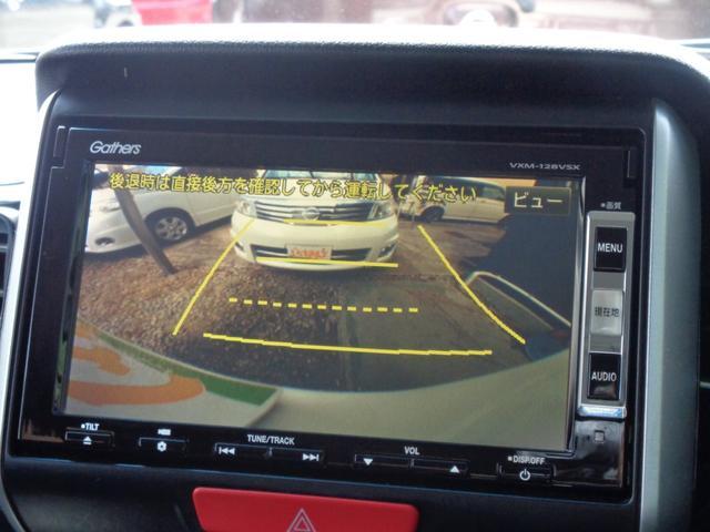 G・Lパッケージ ナビ TV Bカメラ フリップダウンモニター DVD再生 ETC 電動スライドドア スマートキー プッシュスタート 純正アルミ HID フォグ Wエアバッグ ABS 横滑り防止(21枚目)