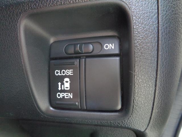 G・Lパッケージ ナビ TV Bカメラ フリップダウンモニター DVD再生 ETC 電動スライドドア スマートキー プッシュスタート 純正アルミ HID フォグ Wエアバッグ ABS 横滑り防止(26枚目)