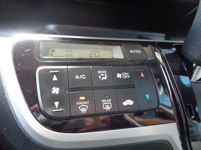 G・Lパッケージ ナビ TV Bカメラ フリップダウンモニター DVD再生 ETC 電動スライドドア スマートキー プッシュスタート 純正アルミ HID フォグ Wエアバッグ ABS 横滑り防止(29枚目)
