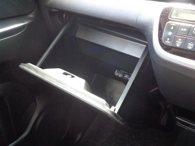 G・Lパッケージ ナビ TV Bカメラ フリップダウンモニター DVD再生 ETC 電動スライドドア スマートキー プッシュスタート 純正アルミ HID フォグ Wエアバッグ ABS 横滑り防止(37枚目)