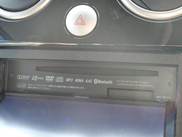 L ナビ テレビ バックカメラ Bluetooth DVD ETC スマートキー HIDライト レザーシート アルミホイール オートエアコン ABS Wエアバック(36枚目)