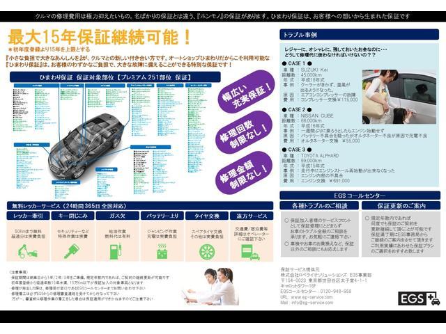 L ナビ テレビ バックカメラ Bluetooth DVD ETC スマートキー HIDライト レザーシート アルミホイール オートエアコン ABS Wエアバック(70枚目)