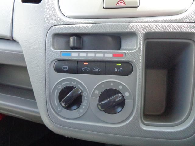 FX 5速ミッション車 ETC キーレス CDデッキ CDデッキ ABS Wエアバック(19枚目)