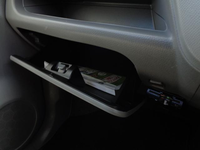 FX 5速ミッション車 ETC キーレス CDデッキ CDデッキ ABS Wエアバック(27枚目)