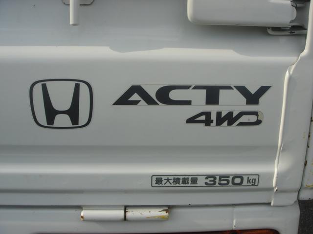 タウン 4WD 5MT エアコン キーレス(18枚目)