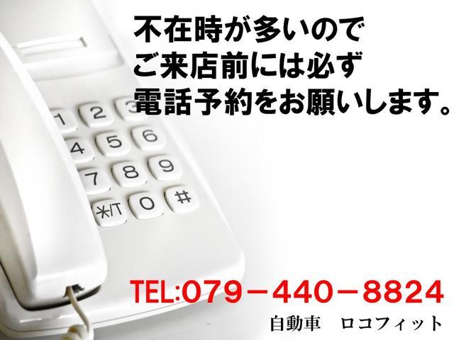 トヨタ アイシス 後期プラタナ パワースライド ナビ取付OK 純正カバー