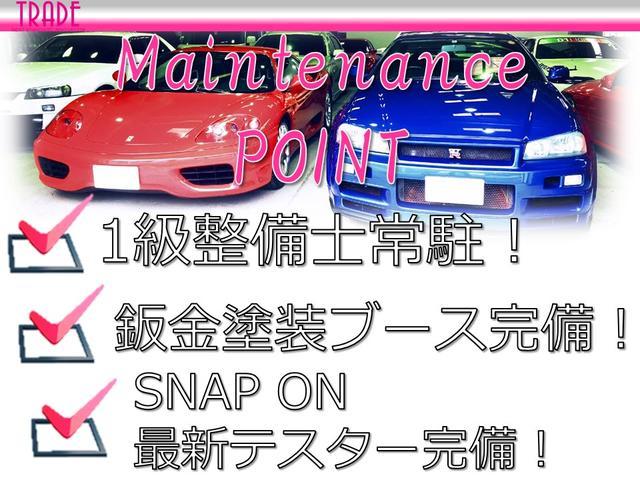 「マツダ」「RX-7」「クーペ」「兵庫県」の中古車53