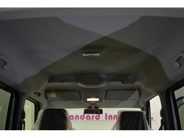 ハイブリッドXS 両側電動スライド RBS付 届出済未使用車(12枚目)