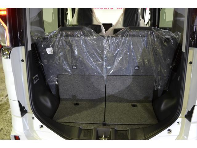 ハイブリッドXS 両側電動スライド RBS付 届出済未使用車(18枚目)