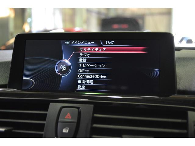 320i スポーツ 19AW TV 純正HDDナビ 保証付き(15枚目)
