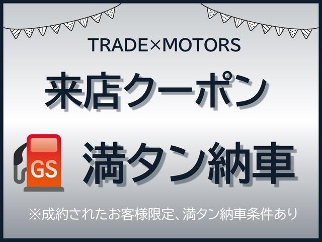 お問い合わせの際は、スムーズに対応させて頂く為に漢字でお名前・連絡先の記入をお願いします。通常、洗車価格より、約2000円相当お安い…なにかをGETのチャンス!?