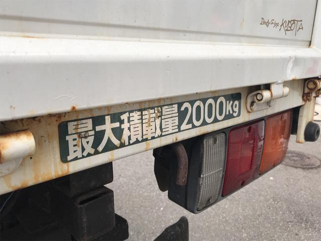 「その他」「キャンター」「トラック」「兵庫県」の中古車9