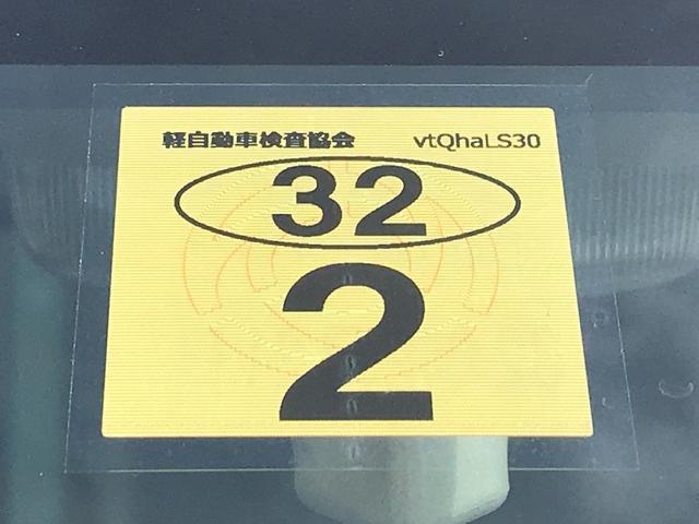 「ダイハツ」「ハイゼットカーゴ」「軽自動車」「兵庫県」の中古車10
