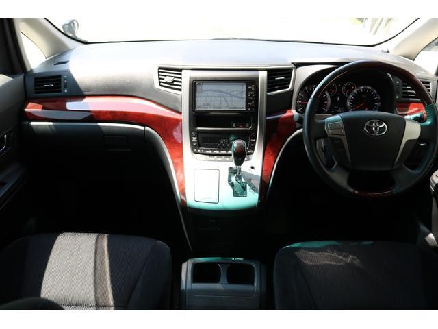 2.4Z 新品車高調 新品20アルミ 両側パワースライドドア(6枚目)