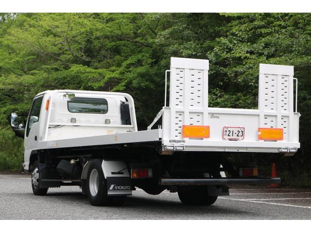 「その他」「エルフトラック」「トラック」「兵庫県」の中古車61