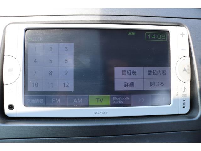 後期 全国保証 エイムゲインエアロ 新品車高調 新19アルミ(49枚目)