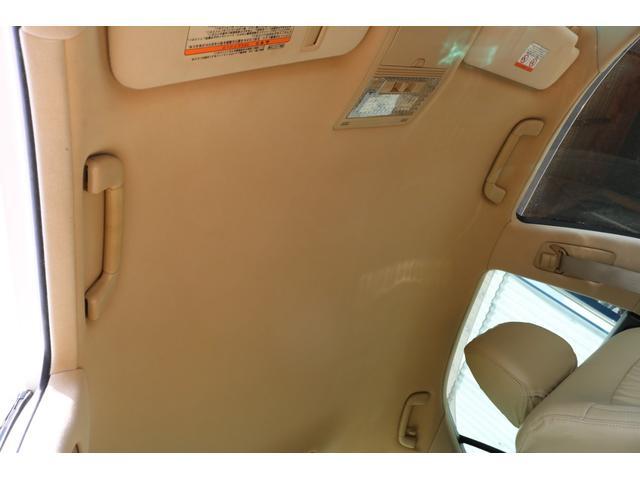 ロイヤルサルーン スピンドルエアロ RS-R車高調 社外アルミホイール HIDヘッドライト ETC レザー調シートカバー CD スマートキー パワーシート エアバック ABS 電動格納ミラー(35枚目)