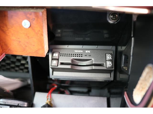 ロイヤルサルーンG モードパルファムエアロ 車高調 19インチアルミホイール ナビ バックカメラ ETC レザー調シートカバー パワーシート スマートキー オートマ パワステ パワーウィンドウ ABS エアバック(52枚目)